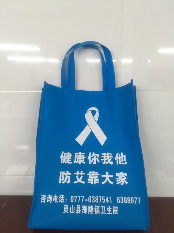 广西环保袋供应厂家