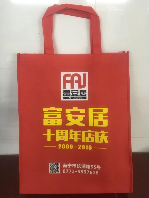 广西环保袋制作厂