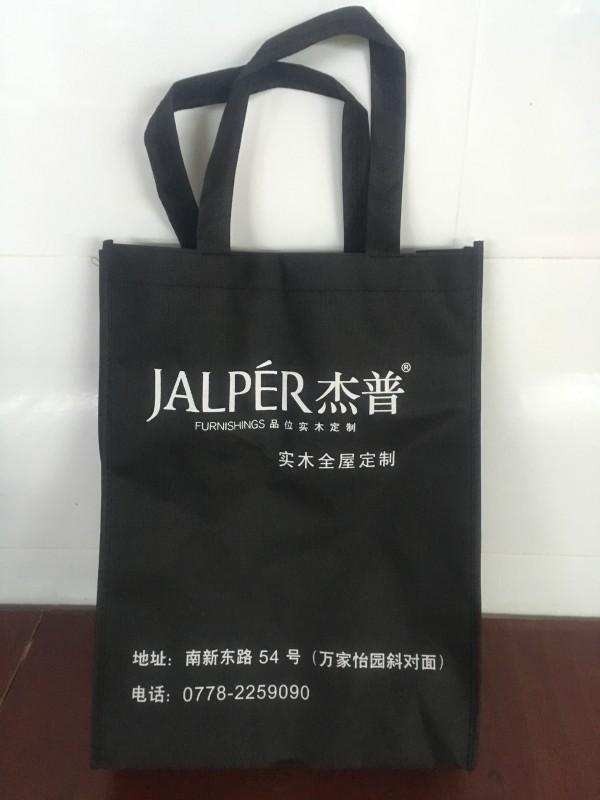 广西环保袋定制厂