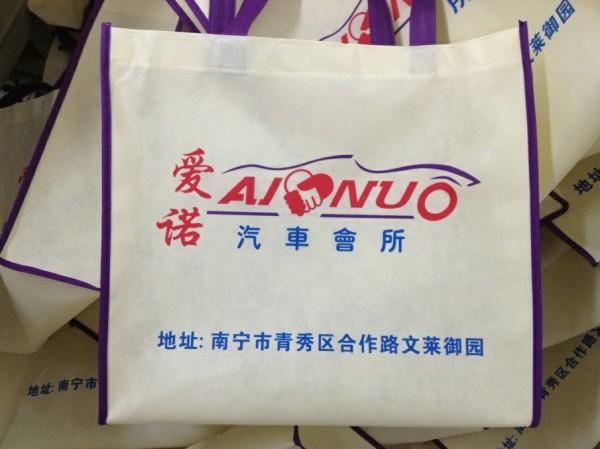 广西环保袋订做厂