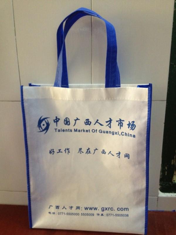 广西环保袋订制厂