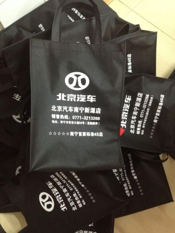 广西环保袋批发厂家