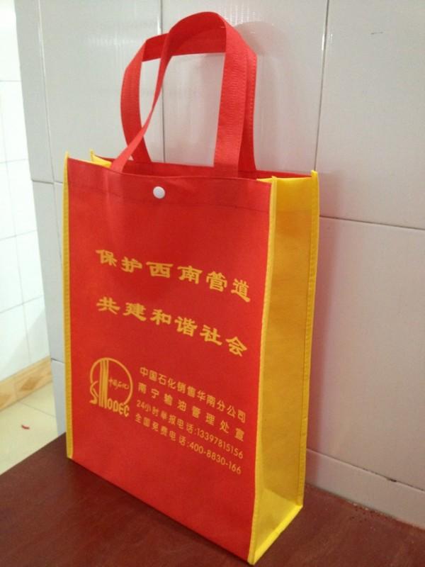 广西环保袋厂家直销