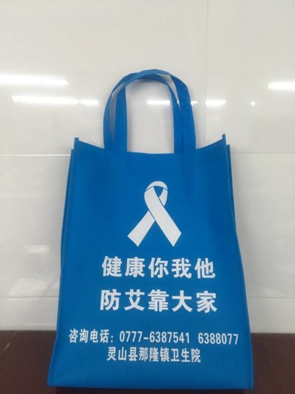 南宁环保袋供应厂家
