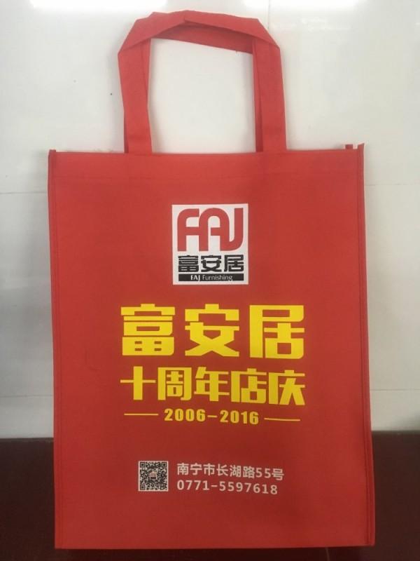 南宁环保袋制作厂