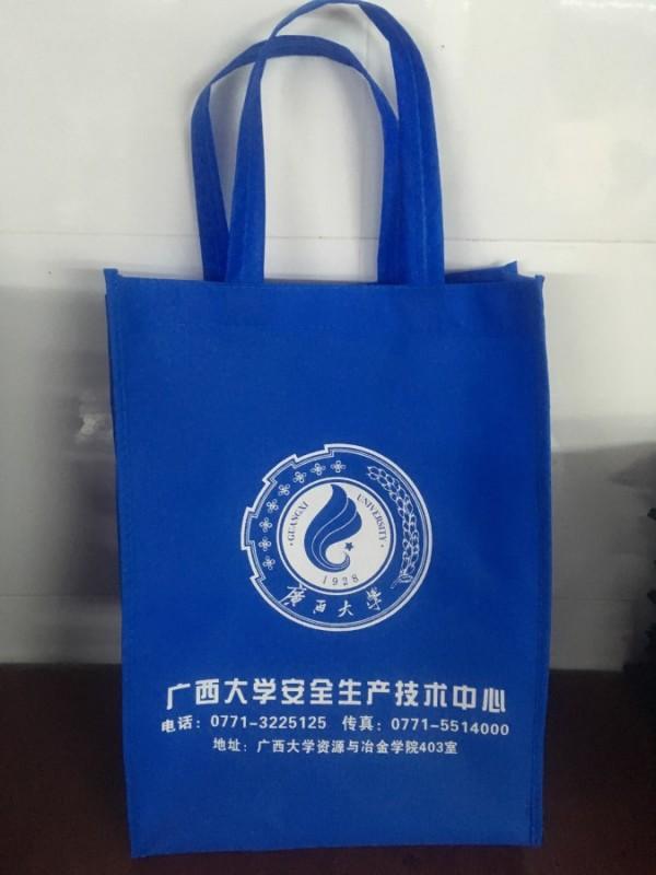 南宁环保袋定做厂家