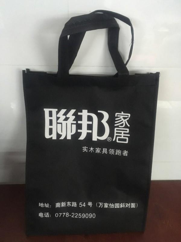南宁环保袋加工厂家