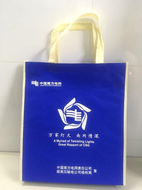 南宁环保袋加工厂