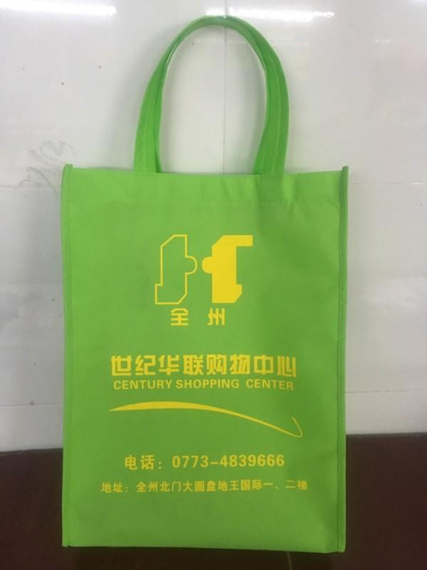 南宁环保袋订制