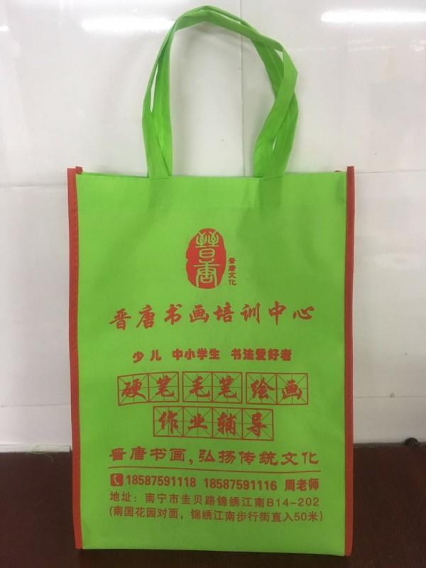 南宁环保袋订做厂家
