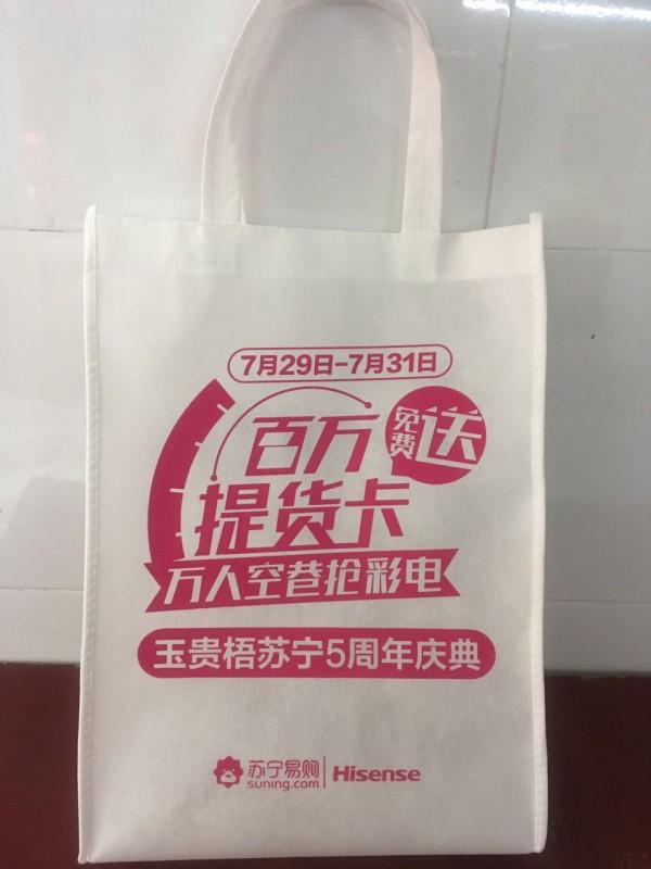 南宁环保袋订做厂
