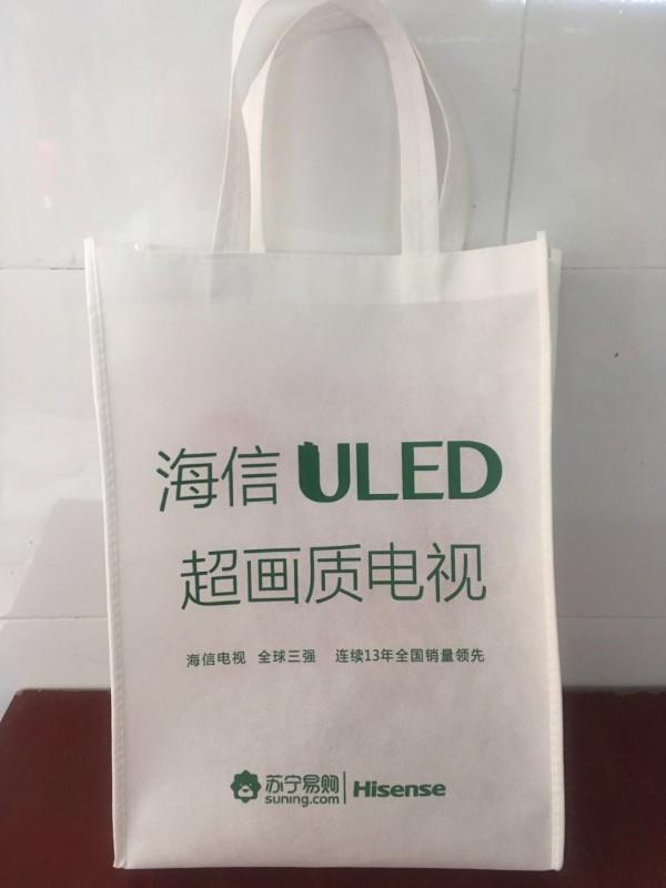 南宁环保袋订制厂家