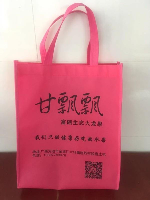 南宁环保袋厂家批发