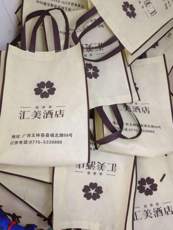 南宁无纺布袋生产厂