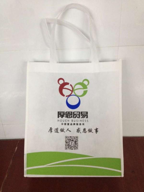 南宁无纺布袋供应厂家