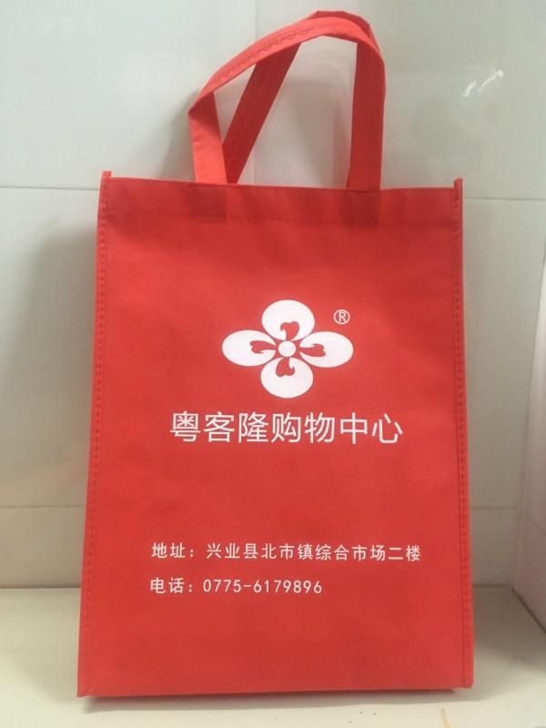 南宁无纺布袋制作厂