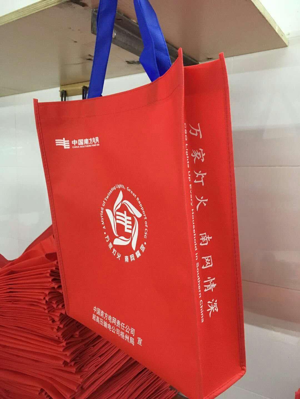 南宁无纺布袋定制厂